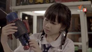NHKBS 「おもちゃの店」