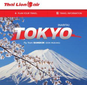 タイ・東京間のフライトは一日最大20往復になります